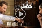 محمد حمدي: انتهي من شطرنج خلال 20 يومًا